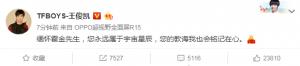 王俊凯缅怀霍金:您的教诲我会铭记在心的