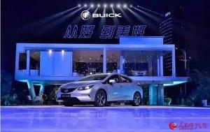 别克正式发布VELITE6/Enspire两款新车