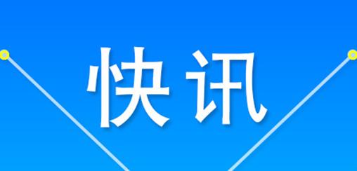 3月19日江苏无新增新型冠状病毒肺炎确诊病例