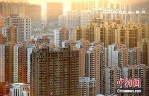 前2月房地产投资同比降16% 销售面积降近四成