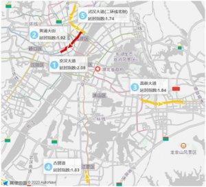 武汉醒了!高德地图显示武汉早高峰拥堵上升7.87%