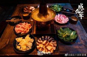 探案、美食……《成化十四年》背后的朝代文化